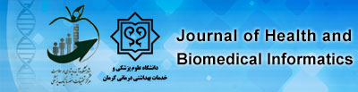 Journal of Health and Biomedical Informatics
